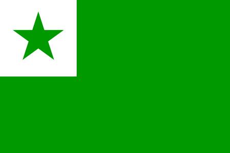 le drapeau de l'esperanto